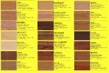 锯材及结构木材 北美洲 - 疏松, American Mahagony, Caoba  , 森林管理委员会