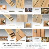 Wood Components, Mouldings, Doors & Windows, Houses Asia - Engelmann Spruce Wall Panelling, 8; 10; 12 mm thick