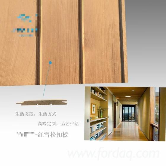 Western Red Cedar Wall Panelling, 8; 10; 12 mm thick