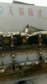 Panel Production Plant/equipment WUXI 旧 中国