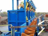 Machinery, Hardware And Chemicals - Slasher Machine
