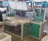 Woodworking Machinery - UNIVERSAL SAW SMM C.M. MACCHINE SRL