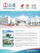 Neu ChangSheng BAND SAW BLADES, TCT CARBIDE BAND SAW BLADES , STRIP STEEL Bandsägeblätter Holzbearbeitungsmaschinen China zu Verkaufen