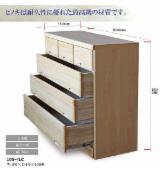 Bedroom Furniture - Paulownia Storage Cabinets
