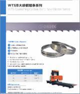 null - Neu ChangSheng Quenched Band Saw Blades For Wood Cutting Bandsägeblätter Holzbearbeitungsmaschinen China zu Verkaufen