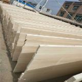 Veneer and Panels - 15; 18; 20; 27mm Paulownia Edge Glued Panels
