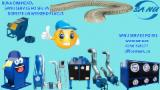 Maşini şi utilaje (noi/second hand), feronerie, produse de tratare a lemnului - SANU SERVICE RO SRL