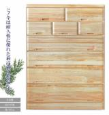 Asia Bedroom Furniture - Chest Of Drawers, Pine Wood