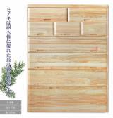 Trova le migliori forniture di legname su Fordaq - Mainda Inc. - Vendo Cassettiere Contemporaneo