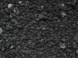 Indonesia - Fordaq Online market - Activated Carbon