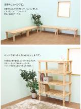 Bedroom Furniture For Sale - Offer for Pine wood bed in Contemporary style