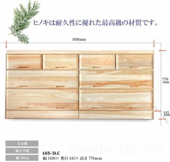 Paulownia Cabinets/ Dressers