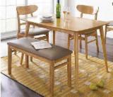 Vend Ensemble Table Et Chaises Pour Salle À Manger Contemporain Feuillus Asiatiques Hevea