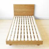 Bedroom Furniture - Contemporary, Pine bed