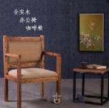 Elm Bedroom Furniture - simple and unsophisticated modern dining chair