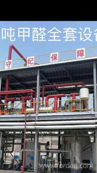 Formaldehyde-production-line-Formaldehyde-line-of-wood-based-panel