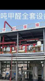 Panel Production Plant/equipment, Yuanxi, Nieuw