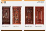 Compra Y Venta B2B Puertas De Madera, Ventanas Y Escaleras - Fordaq - Puertas ISO-9000 Abedul China