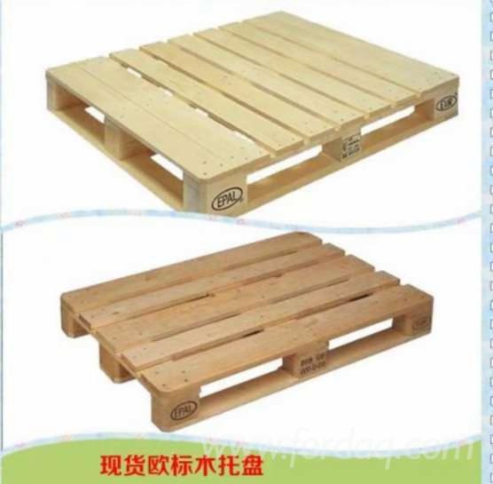 Pallet materials/Europe standard package materials/Pallet package materials