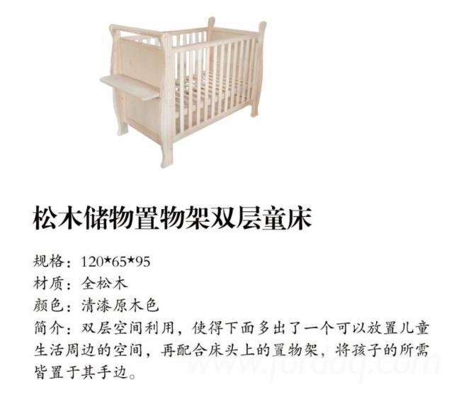 Vender Berços Para Bebês Contemporâneo China