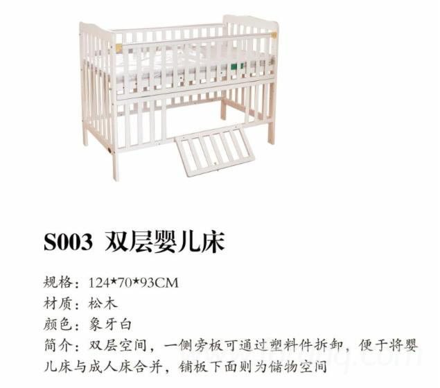 Дитяча Кімната
