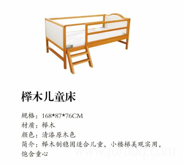 Beds-For-Bids-And
