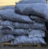 Oferte - Vand lignit la saci