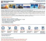 Servizi di Trasporto - Trasporto Stradale Containers