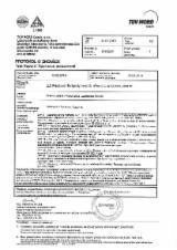 Finden Sie Holzlieferanten auf Fordaq - Peletivsvit LLC - Kiefer - Föhre Holzpellets 6 mm