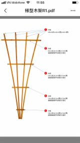 Furniture And Garden Products Asia - Acacia - Fence Furniture - Garden Furniture from Vietnam