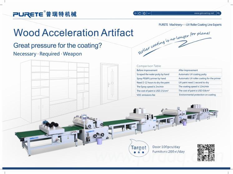 Coating-And-Printing-Purete-PRT-LA2-%D0%9D%D0%BE%D0%B2%D0%B5