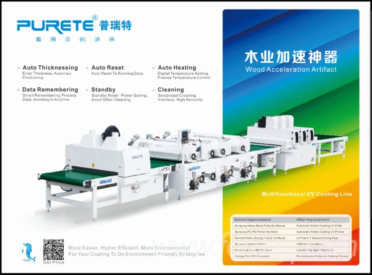 New Purete Intelligent UV Coating Line