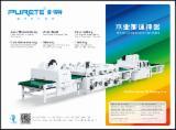 Woodworking Machinery - New Purete Intelligent UV Coating Line