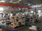 Vend Machines À Affûter Les Lames Songli Neuf Chine