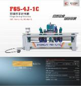Venta Taladradoras (Instalacion Completa) Evok F65/F63 Nueva China