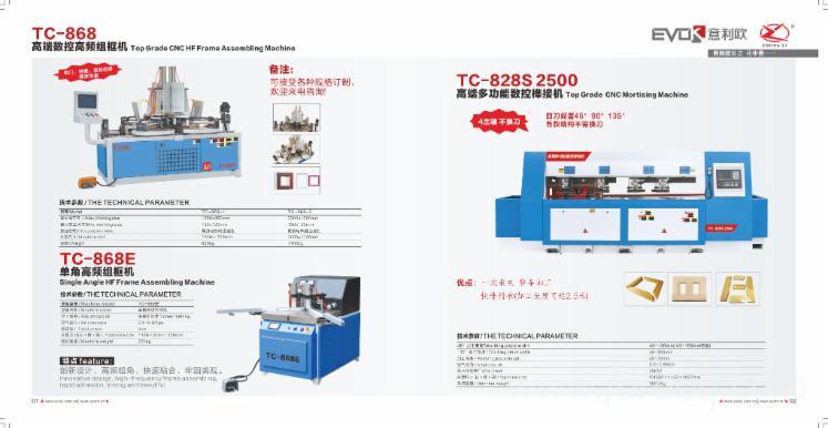 New-Evok-HF-TC-868E-Single-Corner-Assembly-Machine-%28High
