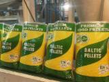 Vender Pellets De Madeira Cipreste FSC Ucrânia