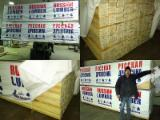 Cherestea Tivita Rasinoase - Lemn Pentru Constructii - Vindem Cherestea Tivită Molid 22; 30; 44 mm in Vologda