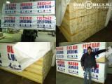 Spruce Lumber, Grade Stamp Confirmed, Distributors are Welcomed