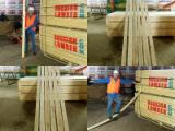 Birch Frame Grade Boards 25x50-175mm for Sofas, Upholstery Furniture