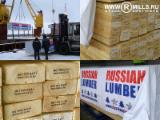 Pine Lumber, KD, Grade Stamp Confirmed, from Russia's North-West