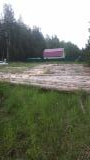 null - Standing Forest For Rent (Russia, Vologodsk)
