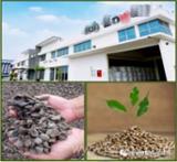 null - Vender Agripellets (pellets De Resíduos Agrícolas) 吉隆坡 China