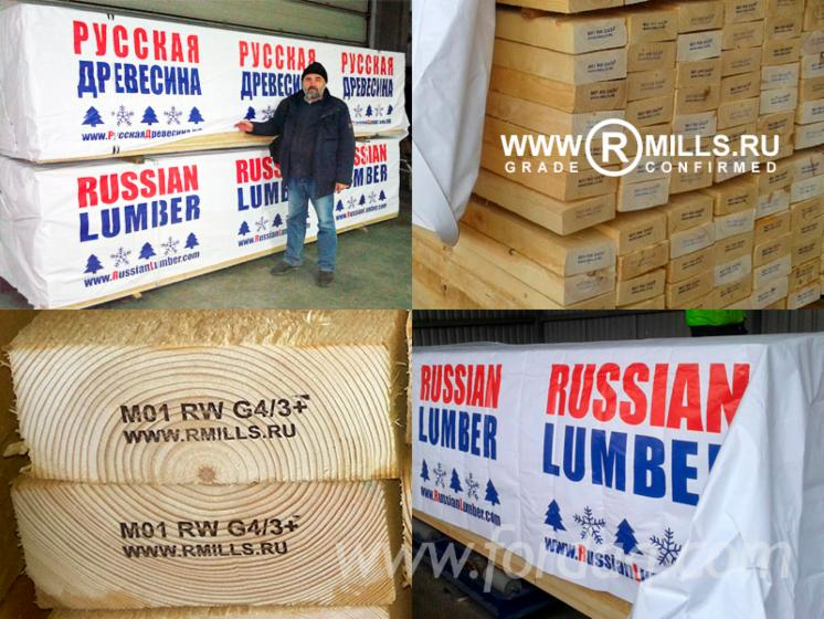 Vender-Pinus---Sequ%C3%B3ia-Vermelha-25--32--38--50--63--75-mm-Northwest