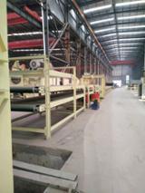 null - Oборудование Для Производства Древесностружечных,древесноволокнистых Плит, OSB И Других Плитных Материалов Из ИзмельчЉнной Древесины Nanjing Новое Китай