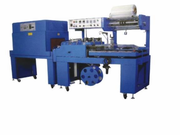 New-Auto-Sealing-And-Shrinking-Machine-Packaging