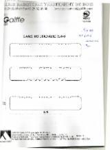 Parquet Massif France - Vend Pin  - Bois Rouge 21 mm VOSGES